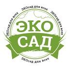 Логотип сайта ekosad-vsem.ru