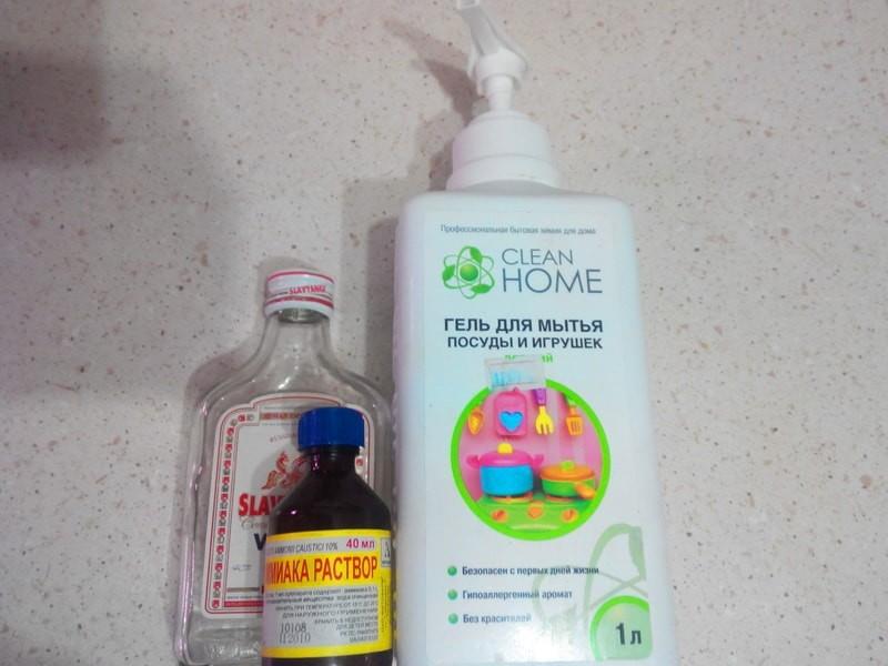мытье окон с нашатырным спиртом